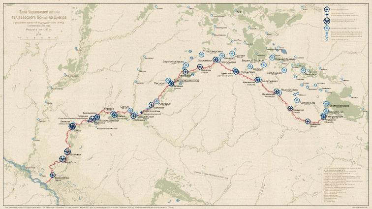 План Украинской линии и интерактивная карта составленная при помощи сервиса Google – Мои Карты в декабре 2016 года.