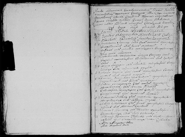 Метрическая книга Николаевской церкви села Меловая за 1790 год