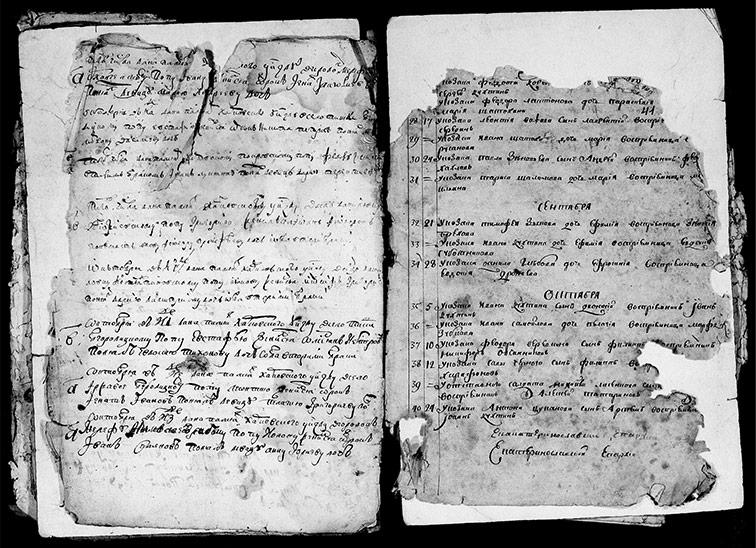 Метрическая книга Троицкой церкви села Охочее за 1791 год