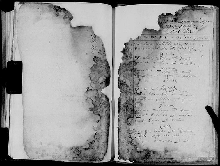 Метрическая книга Екатерининской церкви села Протопоповки за 1776 год