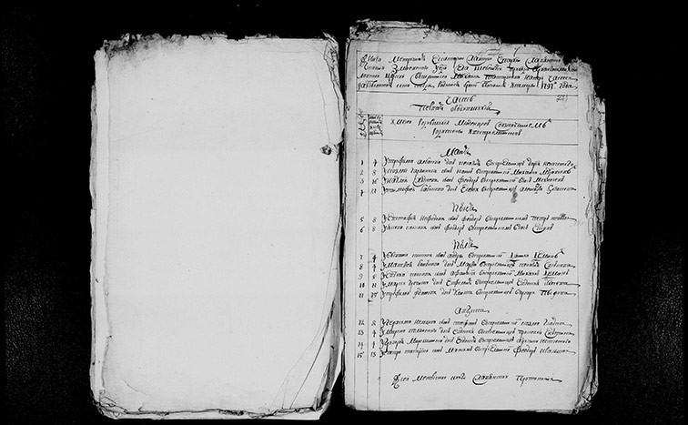Метрическая книга Архангеломихайловской церкви села Шебелинка за 1797 год