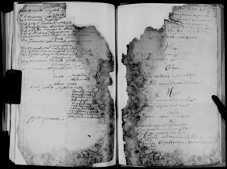 Метрическая книга Николаевской церкви села Верёвкино за 1776 год
