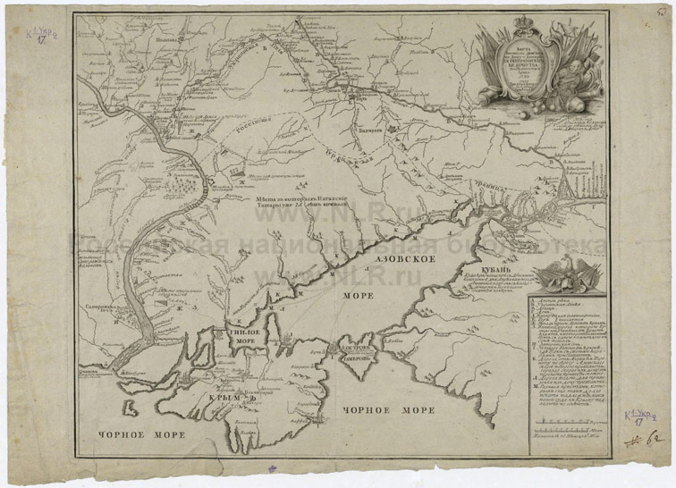 Карта военных действий на Дону и Днепре, 1736 год.