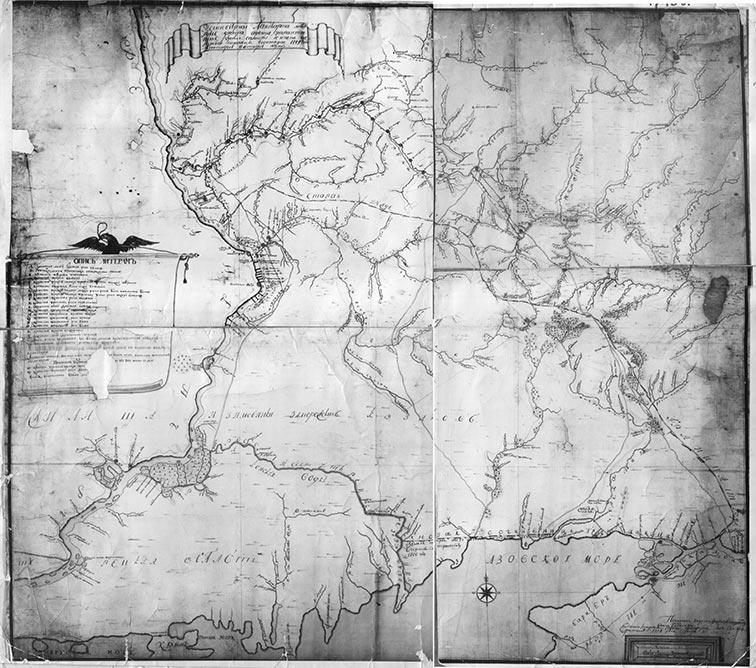 Ландкарта между рек Днепр и Донец, 1749 год