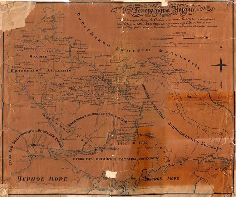 Генеральная карта от Киева по реке Днепр до Очакова и по степи до Азова, 1751 год