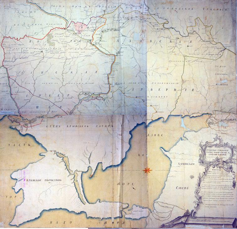 Примерная генеральная карта Новороссийской и Азовской губерний, 1775 год
