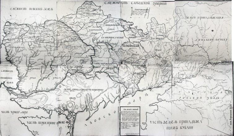 Генеральная карта Новороссийской и Азовской губерний, 1778 год