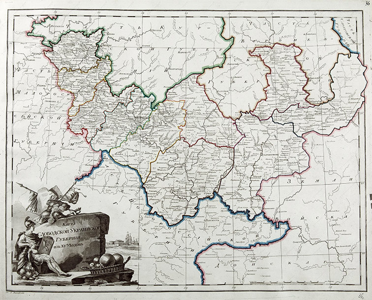 Карта Слободской Украинской губернии 1800-й год