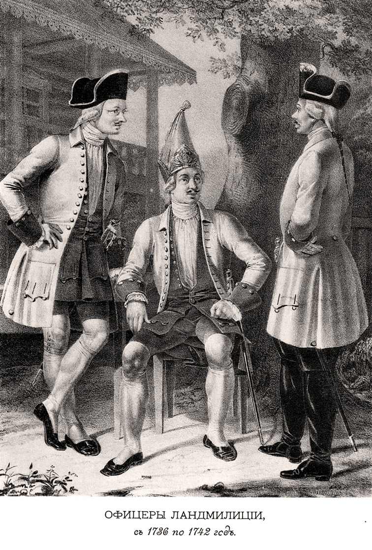 Офицеры ландмилиции с 1736 по 1742 год.