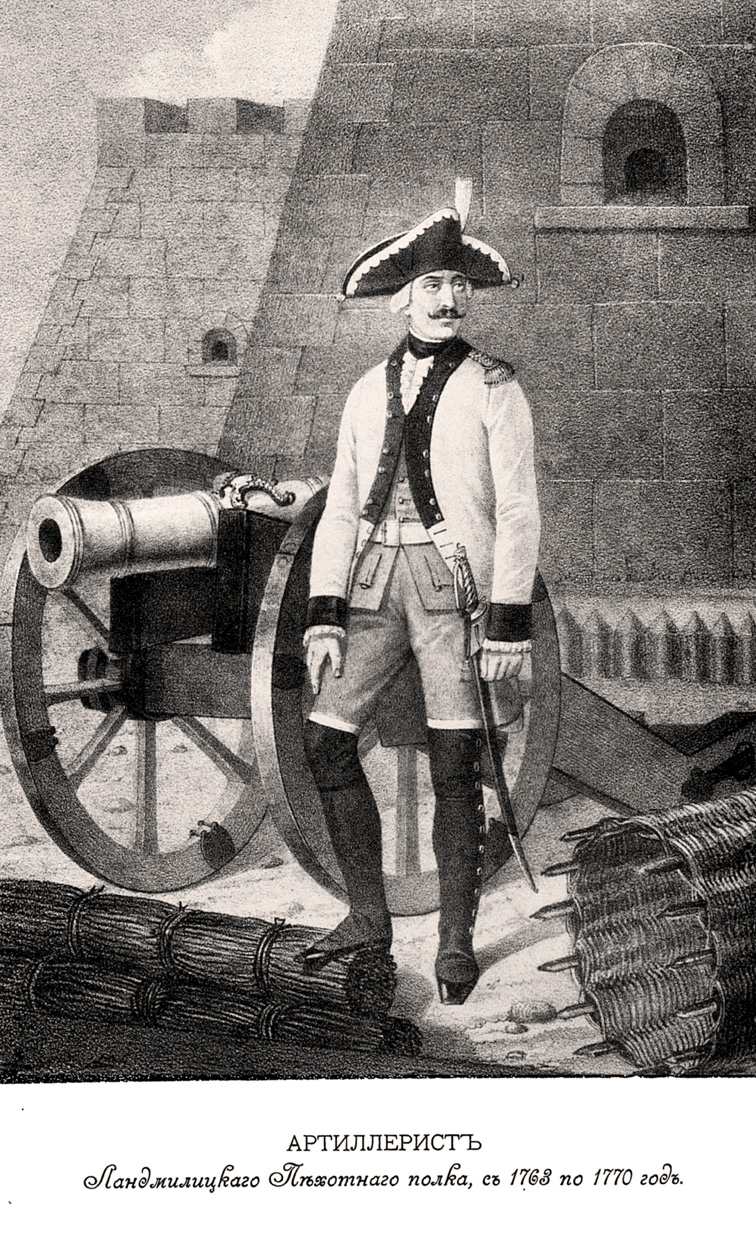Артиллерист ландмилицкого пехотного полка с 1763 по 1770 год.