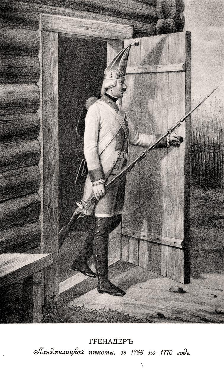Гренадер ландмилицкой пехоты с 1763 по 1770 год.