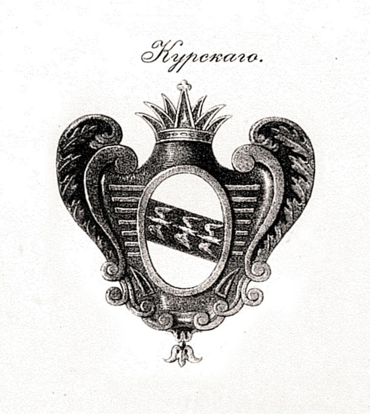 Герб Курского полка, утверждённый 8 марта 1730 года.